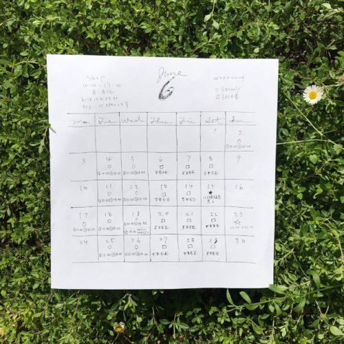 太陽樹林スケジュール