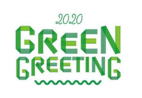 greengreeting