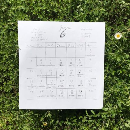 2019年6月のスケジュール