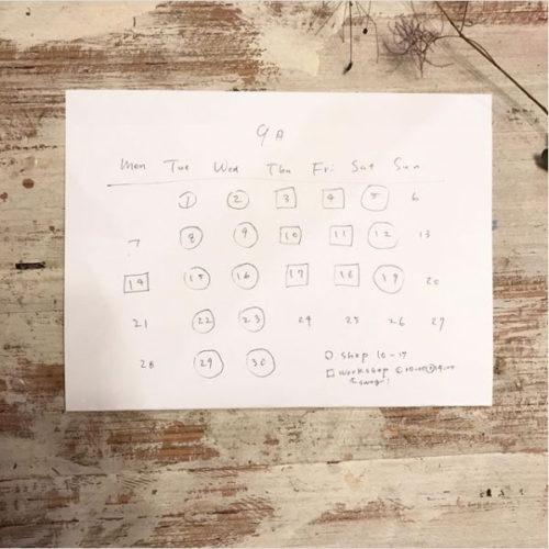太陽樹林 2020年9月カレンダー